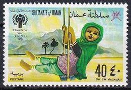 OMAN 1979 Mi-Nr. 195 ** MNH - JAHR DES KINDES - YEAR OF THE CHILD - Oman