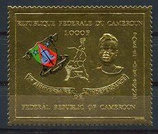 RC 14886 CAMEROUN PA N° 148 INDÉPENDANCE TIMBRE EN OR - GOLD STAMP NEUF ** MNH TB - Kamerun (1960-...)