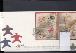 Singapur Michel Cat.No. FDC Sheet 34 - Singapur (1959-...)