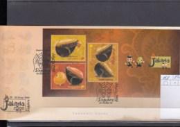Singapur Michel Cat.No. FDC Sheet 138 - Singapur (1959-...)