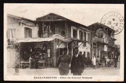 ALEXANDRETTE  (Syrie) Carte Obl En FM Poste Aux Armées S. P614 En 1924. RARE Et TTB - Syrie