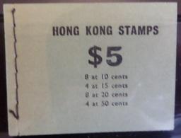Hong-Kong Carnet De 1973 Neufs ** MNH. TB. A Saisir! - Carnets