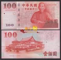 China Taiwan P1991 2000 100yuan UNC - Taiwan