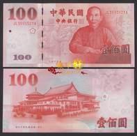 China Taiwan 2011 100yuan UNC Comemmorative - Taiwan