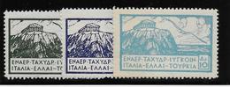 Grèce Poste Locale - Oiseaux - 3 Valeurs - Neuf * Avec Charnière - TB - Local Post Stamps
