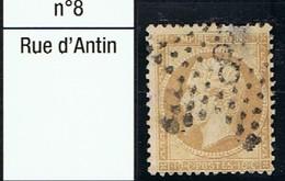 N°21 Etoile 8 Belle Frappe Un Petit Aminci En Haut - 1862 Napoléon III