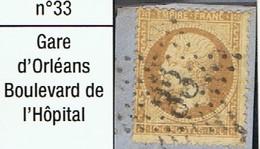N°21 Etoile 33 Très Belle Frappe Très Beau Timbre - 1862 Napoléon III