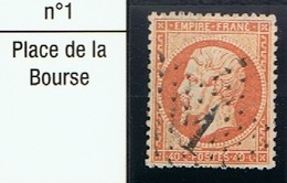 N°23 Etoile 1 Très Belle Frappe Très Beau Timbre - 1862 Napoléon III