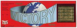 RC 14908 YEMEN YAR ENCART VICTORY TIMBRE EN OR - GOLD STAMP  NEUF ** MNH TB - Jemen