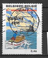 3642 Gent X - Belgium