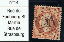 N°23 Etoile 14 Très Belle Frappe Très Beau Timbre - 1862 Napoléon III