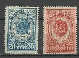 RUSSLAND RUSSIA 1944/46 Michel 602 A & 1031 A * - 1923-1991 UdSSR
