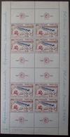 DF40266/959 - 1964 - PHILATEC - BLOC N°6 Numéroté TIMBRES NEUFS** - Cote : 300,00 € - Neufs