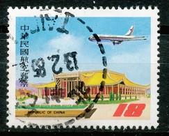 REP. POPULAIRE DE CHINE  - 1984 - Oblitere - 1949 - ... République Populaire