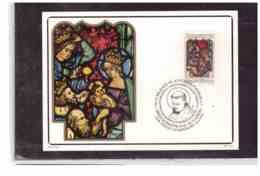 TEM4310  -   MARIA LANZENDORF  10.4.1981   /    750. TODESJAHR ST. ANTONIUS VON PADUA - Christentum