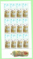 4484  --  SLOVAQUIE - 2002  N°373**  Feuille De 12 Timbres + 12 Vignettes  Neuf - Collections, Lots & Séries