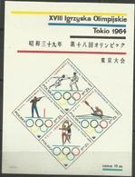 POLAND - 1964 Tokyo Olympics Souvenir Sheet MNH **  Sc 1265 - Blocks & Sheetlets & Panes