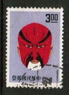 REPUBLIC Of CHINA  Scott # 1472 VF USED (Stamp Scan # 560) - 1945-... Republic Of China