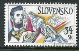 SLOVAKIA 1994 National Anthem Single Ex Block Used.  Michel 202 - Usados