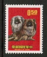 REPUBLIC Of CHINA  Scott # 1635* VF MINT LH (Stamp Scan # 560) - 1945-... Republic Of China