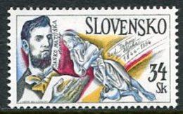 SLOVAKIA 1994 National Anthem Single Ex Block MNH / **.  Michel 202 - Nuevos