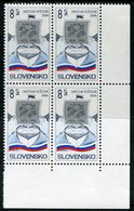 SLOVAKIA 1994 UPU Anniversary Block Of 4 MNH / **.  Michel 199 - Nuevos