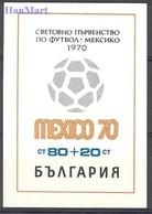Bulgaria 1970 Mi Bl 26 MNH ( ZE2 BULbl26 ) - 1970 – Mexique