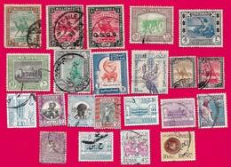 4505  --  SOUDAN - Lot De Timbres Oblitérés - Sudan (1954-...)