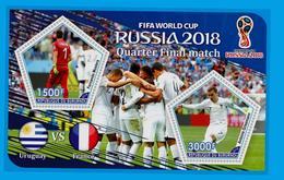Coupe Du Monde De Football 2019 Russie - Non Classificati