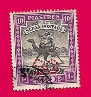4507  --  SOUDAN  Timbre De Service - 1912  N° 39 Oblitérés - Soudan (1954-...)