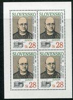 SLOVAKIA 1994 Europa: Inventions Sheetlet MNH / **.  Michel 191 Kb - Nuevos