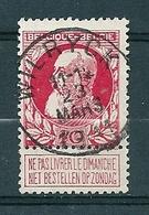 74 Gestempeld WILRYCK  - COBA 8 Euro - 1905 Grosse Barbe