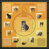 Kazakhstan 2018 / Dogs Lunar Year MNH Hunde Chiens Perros Año Lunar / Cu8235  31-18 - Dogs