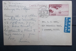 Japan: 1926 Air Postal Card To Caremont, Calif. (#DW7) - Cartoline Postali
