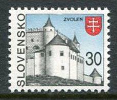 SLOVAKIA 1993 Definitive: Towns 30 Kc MNH / **.  Michel 179 - Neufs