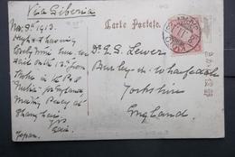 Japan: 1913 PPC To England (#DW8) - Japan