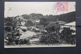 Japan: 1911 PPC To Paris (#DW11) - Japan