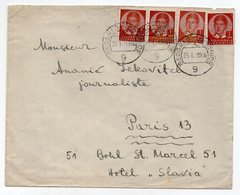 1938 YUGOSLAVIA, SERBIA, TPO 9 BEOGRAD-JESENICE, SENT TO PARIS - 1931-1941 Kingdom Of Yugoslavia