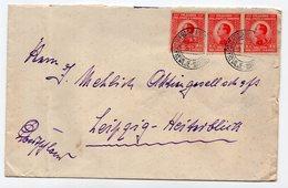 1920? KINGDOM OF SHS, SLOVENIA, TPO 82 PREVALJE- MARIBOR, SENT TO LEIPZIG, GERMANY - 1919-1929 Kingdom Of Serbs, Croats And Slovenes