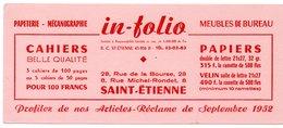 Buvard Papeterie In-Folio à St.Etienne - Papeterie