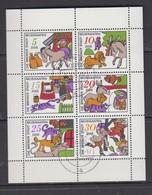 RDA 1971 ° YT N° 1407 A 1412 - Usados