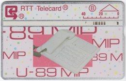 BELGIUM B-493 Hologram Belgacom - Communication, Telephone - 106K - Used - Ohne Chip