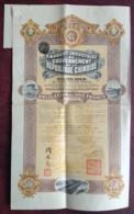 Chine . Emprunt Industriel Du Gouvernement De La République Chinoise . Obligation De 500 F . 5 % OR 1914 . - Shareholdings