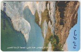 JORDAN A-941 Chip Alo - Landscape, Desert - Used - Giordania