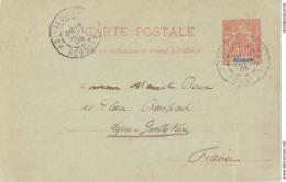 REUNION, Postal Stationery Card - 1905 - Réunion (1852-1975)