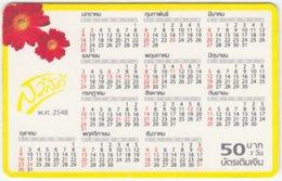THAILAND C-548 Prepaid 1-2-call/AIS - Calendar - Used - Thailand