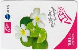 THAILAND C-507 Prepaid 1-2-call/AIS - Plant, Fruit - Used - Thailand