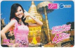 THAILAND C-498 Prepaid 1-2-call/AIS - People, Woman - Used - Thailand