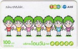 THAILAND C-385 Prepaid 1-2-call/AIS - Used - Thailand