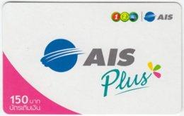 THAILAND C-375 Prepaid 1-2-call/AIS - Used - Thailand